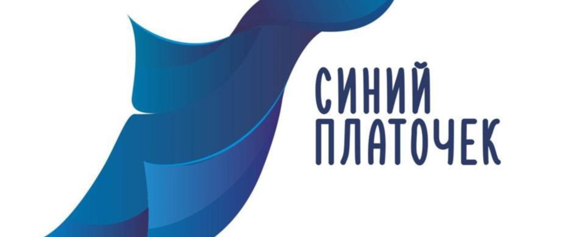 Выставка «И вновь, и вновь я возвращаюсь в детство»