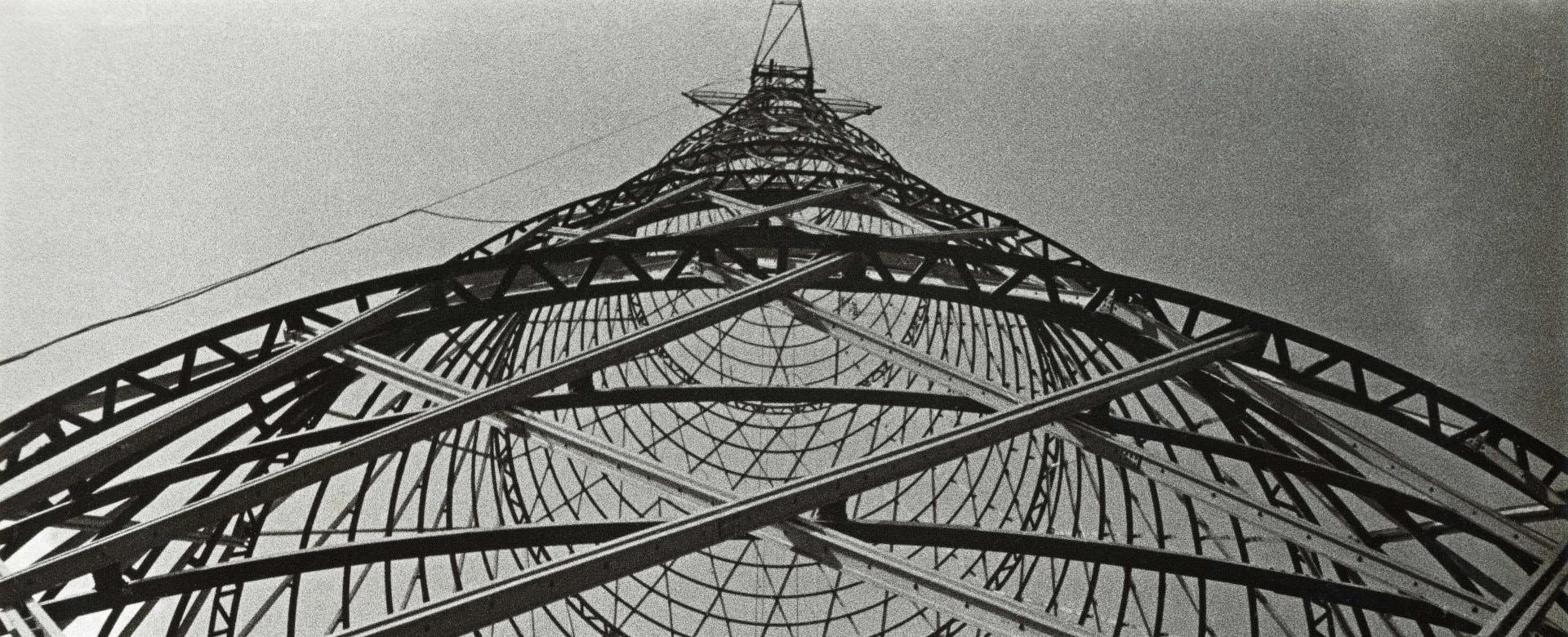Выставка «Индустриальный мир глазами Александра Родченко»