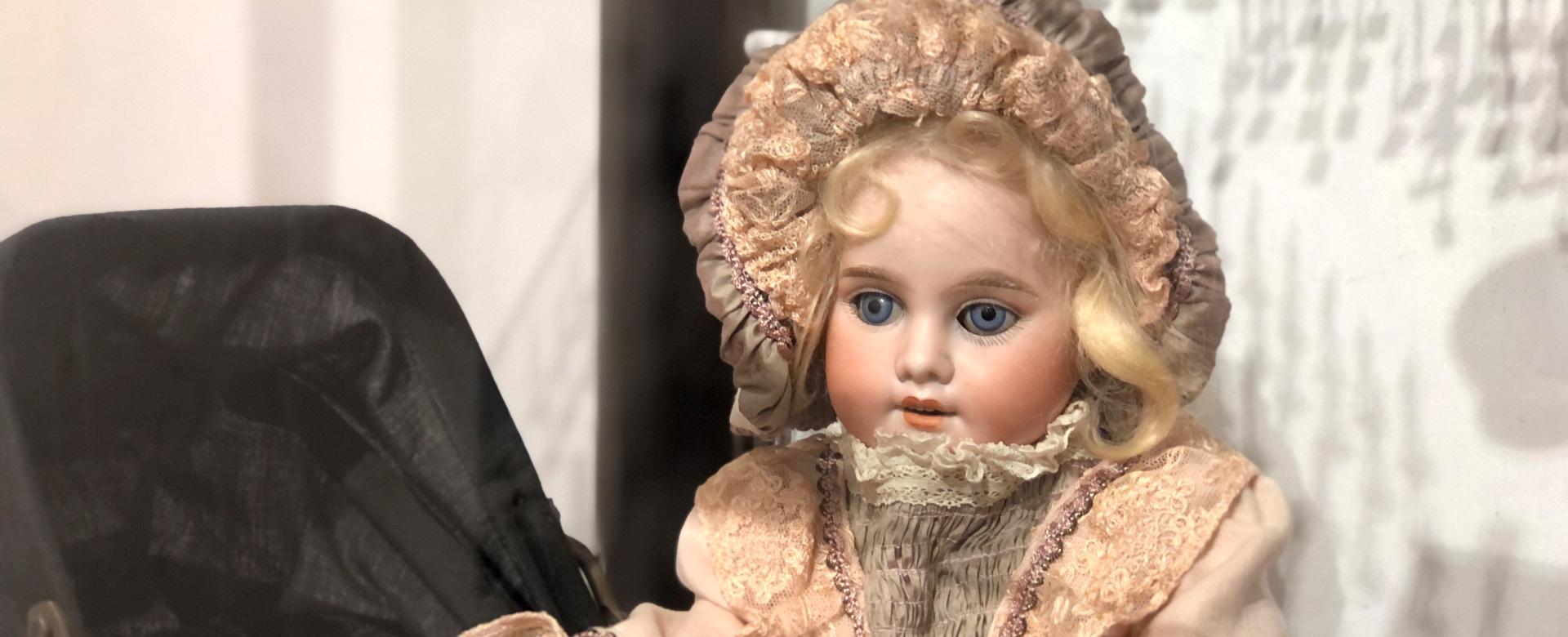 До 25 апреля. Выставка «Царские куклы»