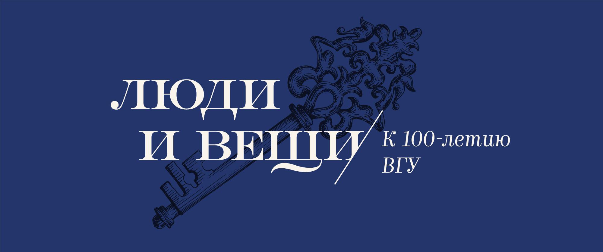 и 85-летию ВОХМ им. И.Н. Крамского